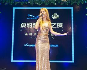 2015虎豹荟-圣诞点灯尊享之夜